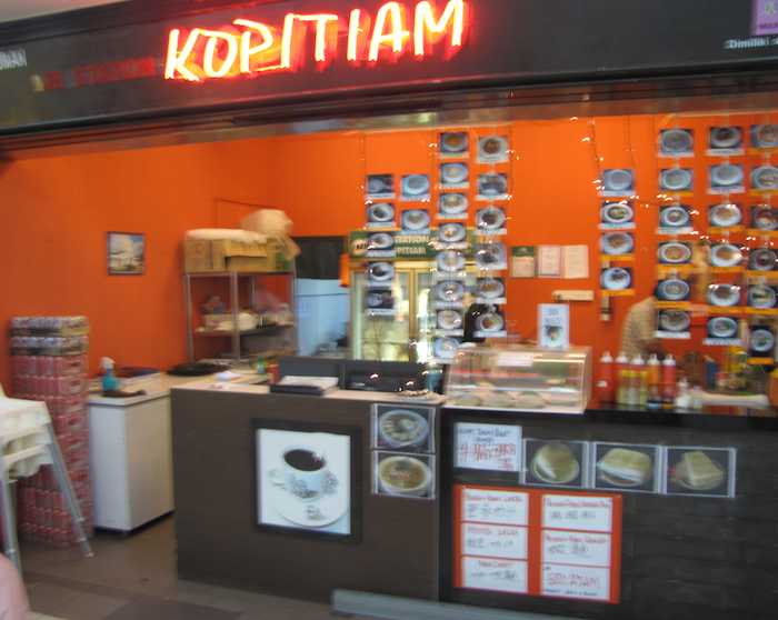 photo of JB Station Kopitiam at Danga City Mall