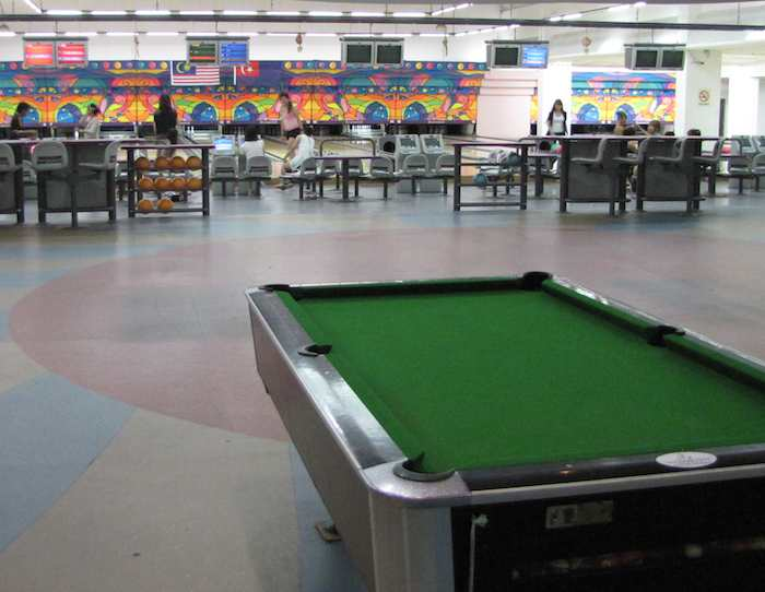 photo of the bowling alley