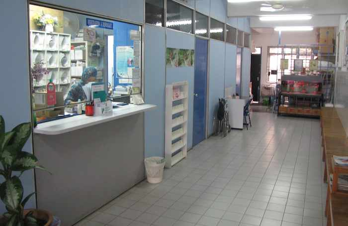 photo of the waiting room for the Clinic Austrailia