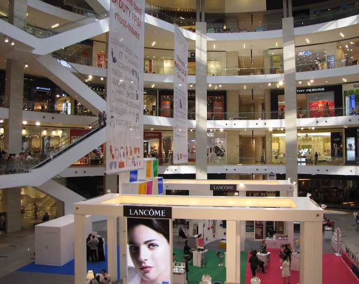 photo of the inside of City Square Mall