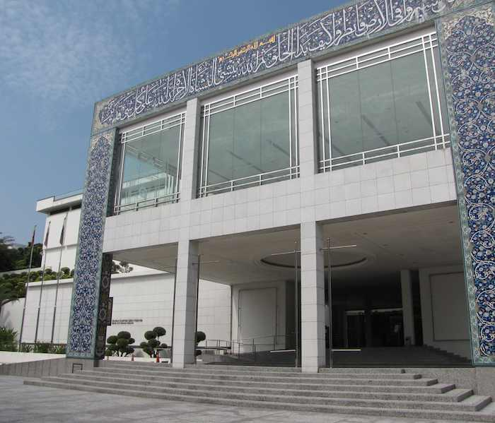 photo of the front of the Islamic Arts Museum Malaysia