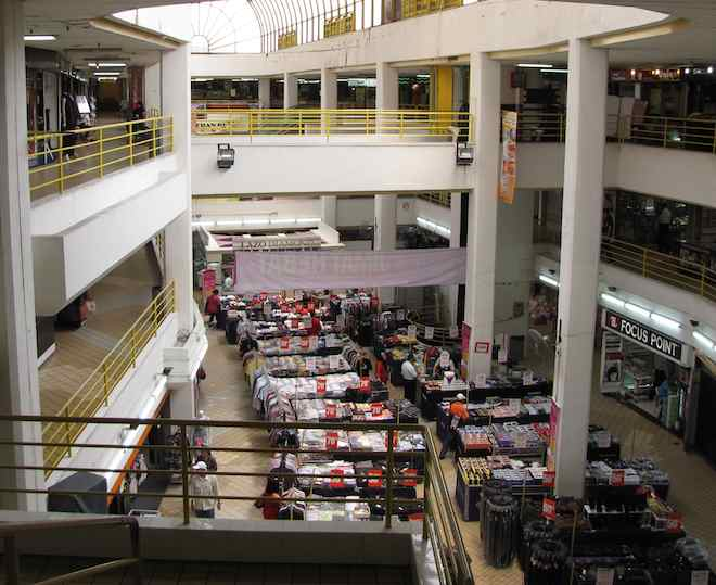 photo of inside view of inside view of Holiday Plaza mall