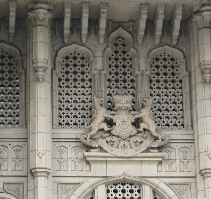 photo of close up detail on exterior of Bangunan Sultan Ibrahim building