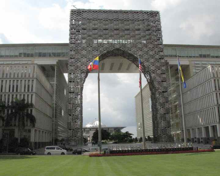Perbadanan government complex silver archway with Silver Mosque in the background