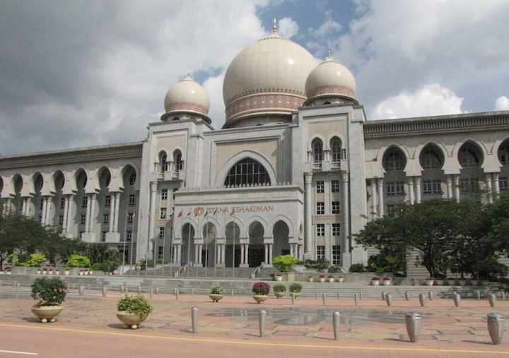 photo of the Malaysian Supreme Court Building, Putrajaya