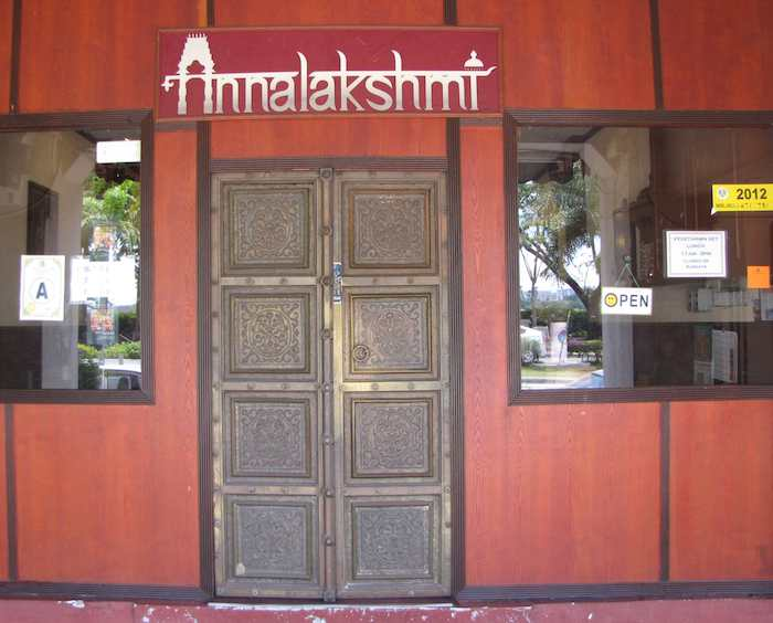 photo of the elaborate doorway entrance to the Annalakshmi restaurant