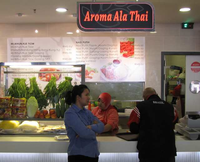 photo of one of the food stalls