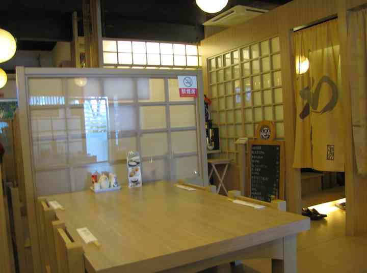 Inside view of Furusato restaurant