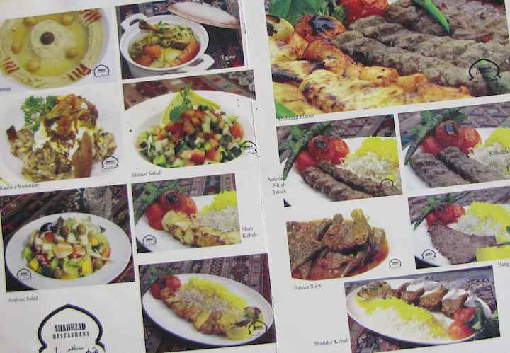 photo of menu for Shahrzad Iranian Restaurant