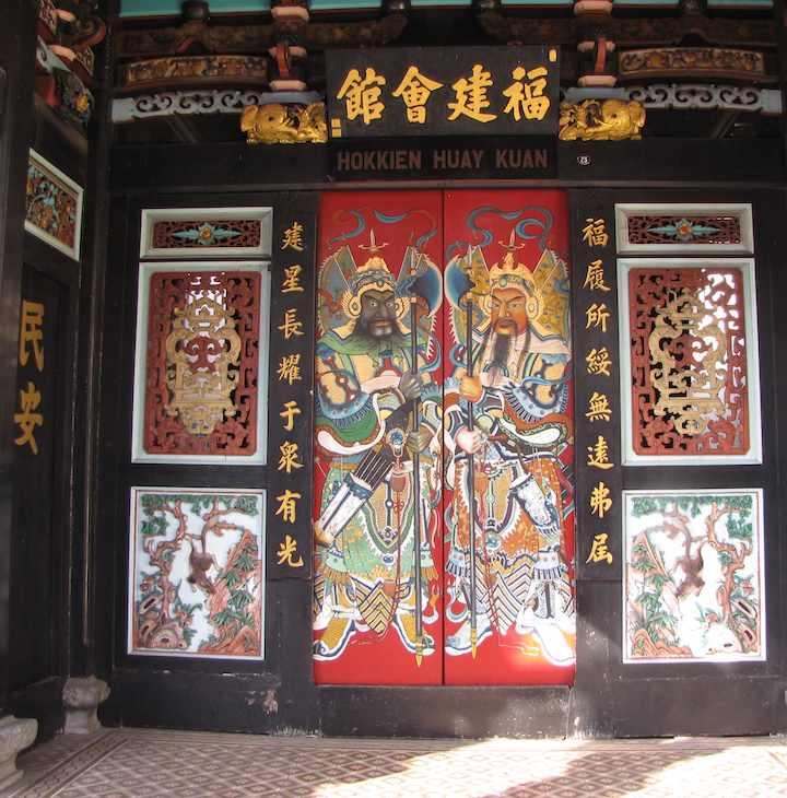 photo of Huay Kuan Temple entrance, Melaka, Malaysia