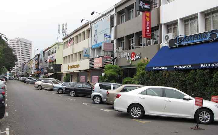 photo of Jalan Kuning 2