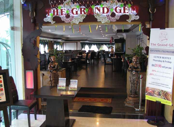 photo of entrance to Grand Gem Indian Restaurant, in JB