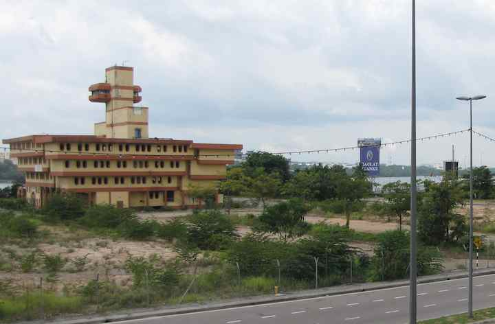 photo of the Old Johor Bahru Immigration Building