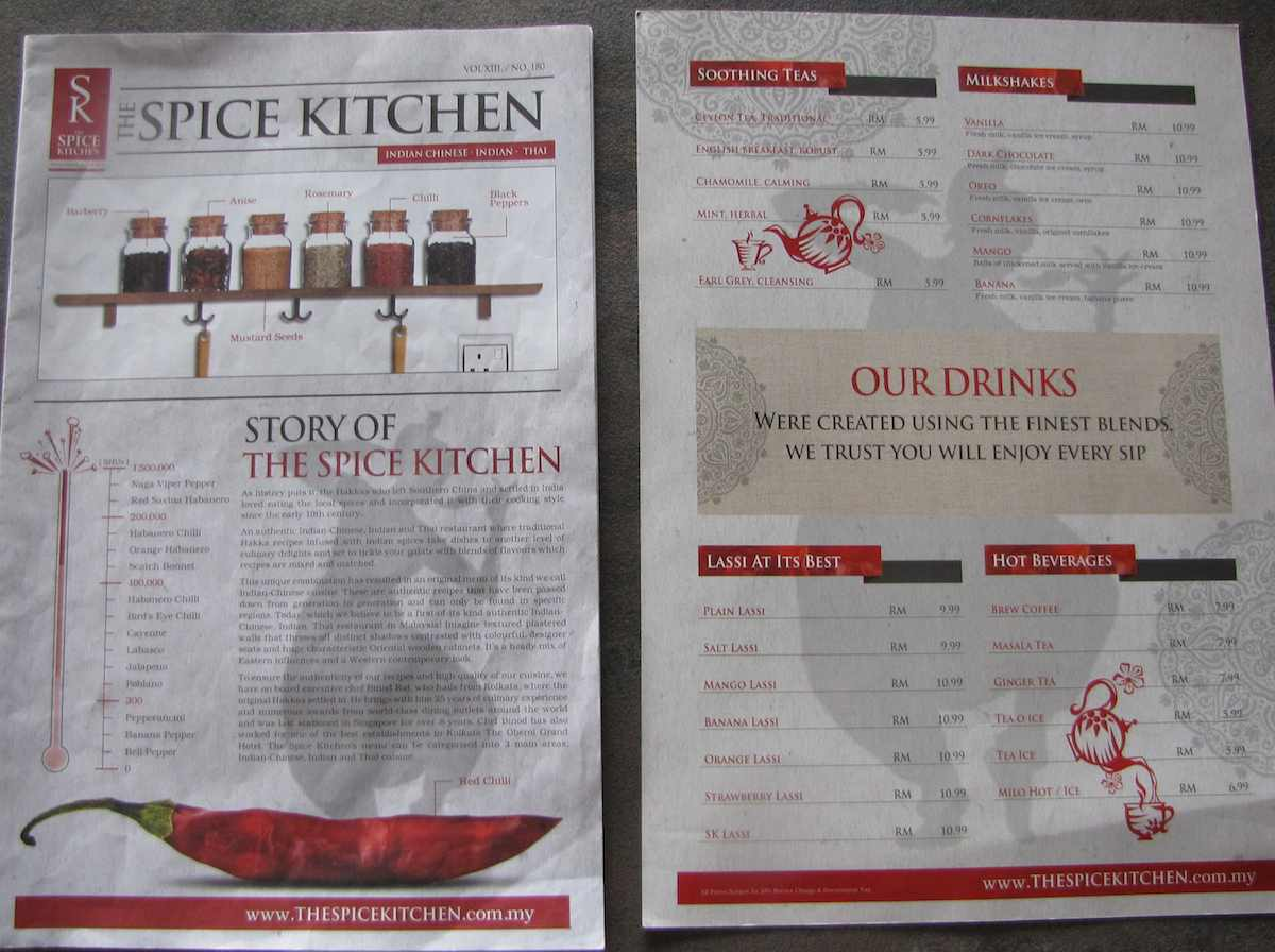 Spice Kitchen menu
