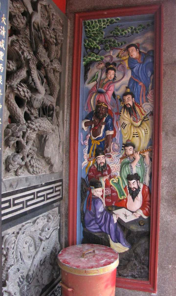 art at the Siew San Teng Temple