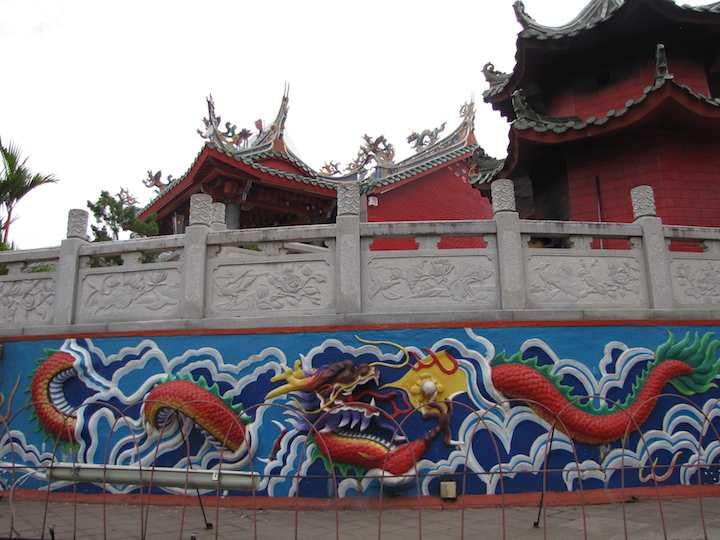 photo of Siew San Teng Temple
