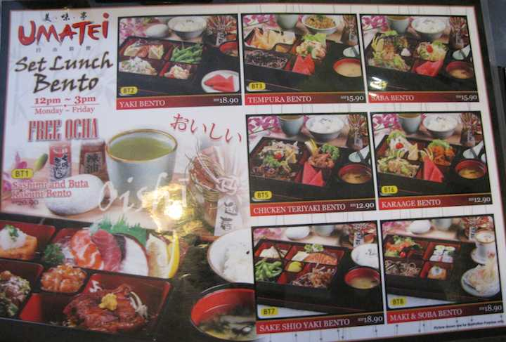 photo of Bento Lunch Menu