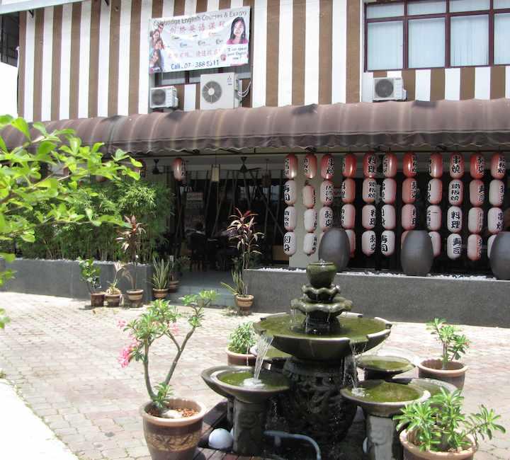 Umatei Restaurant - exterior view
